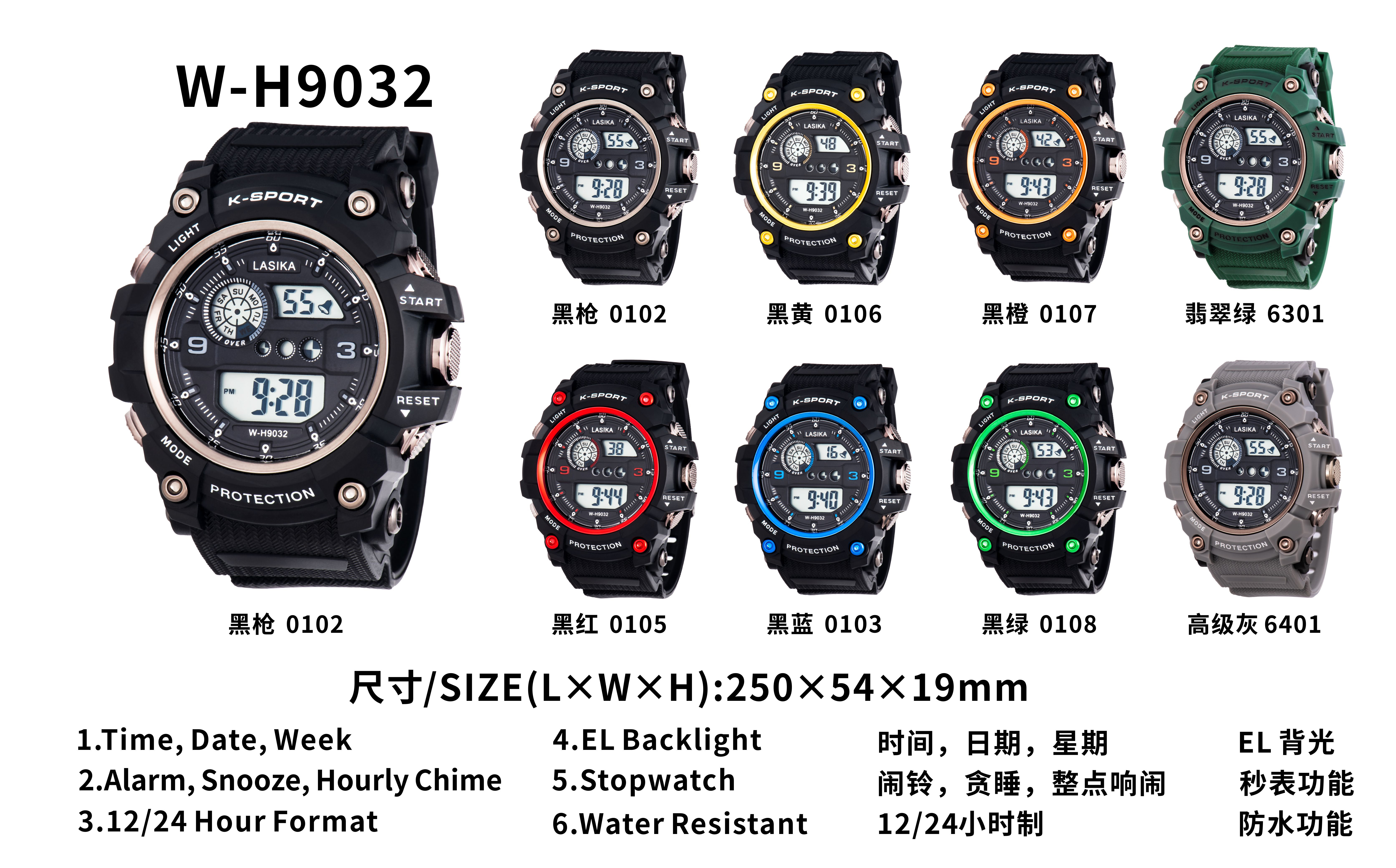 Mens Digital Sport Watch Large Face Sports Outdoor Waterproof Military Wrist Watches for Men with Date Multifunction Army Stopwatch #9032