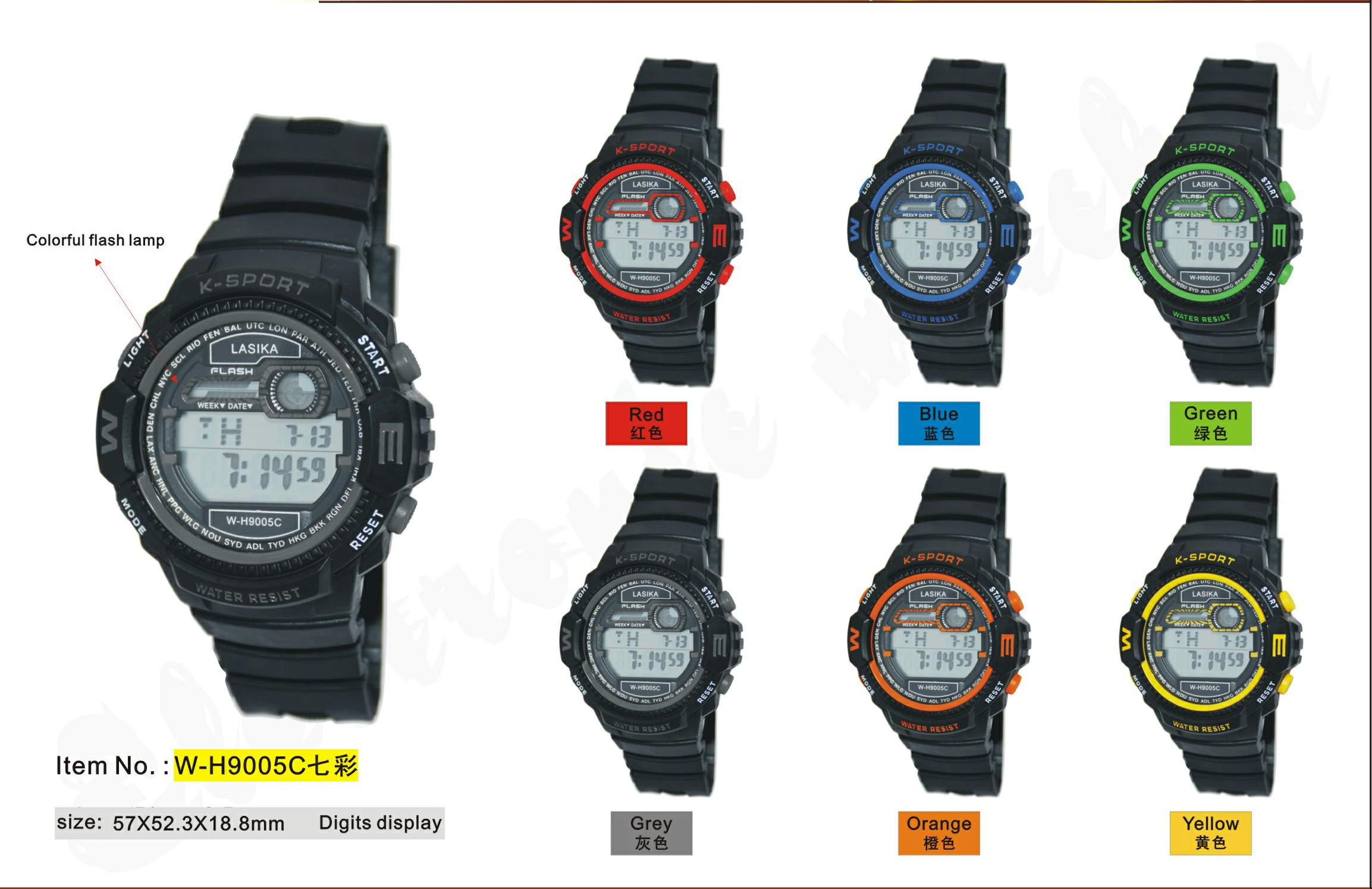 W-H9005C colorful