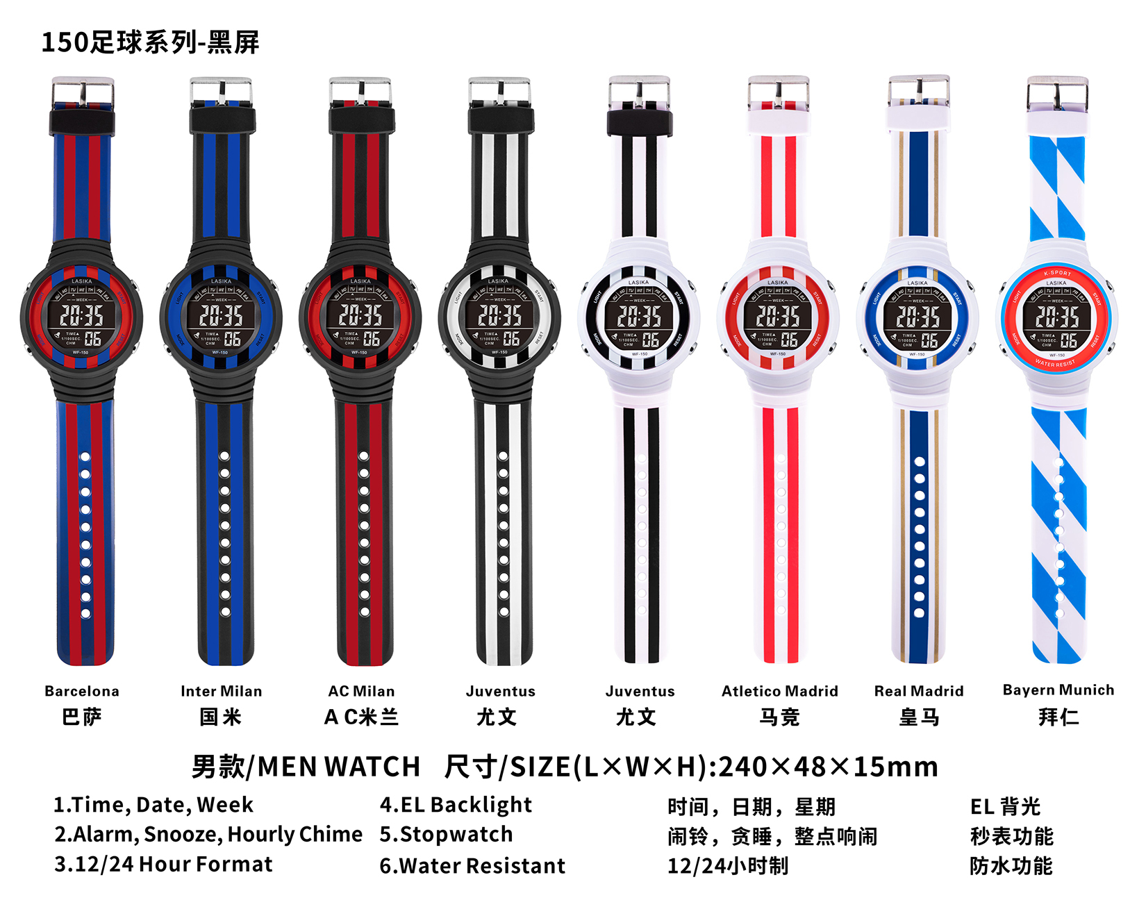 Unisex's Digital Sport Watch Waterproof Digital Watch with 7 Colors Backlight Football Limited Edition #150