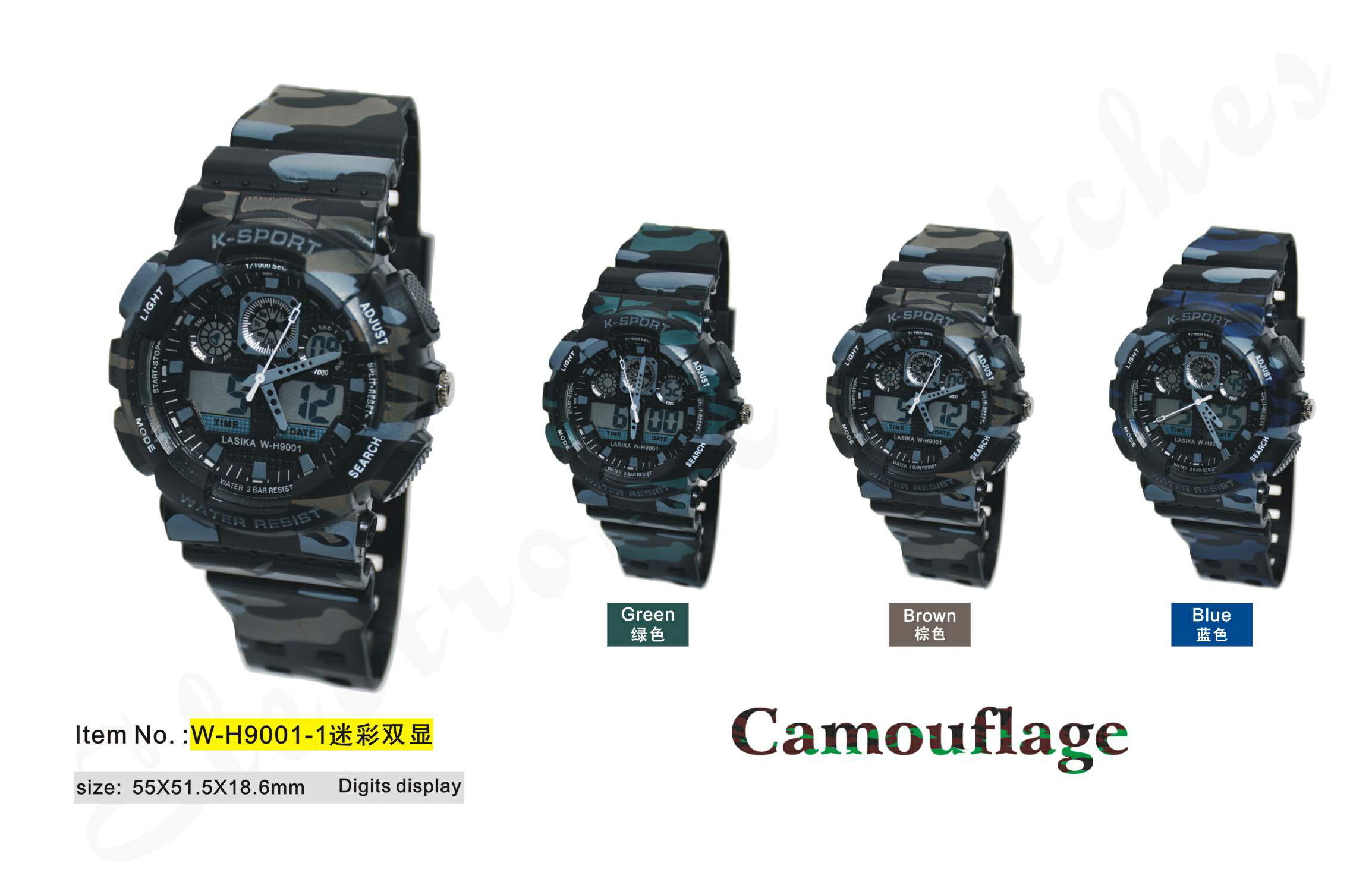W-H9001 camouflage